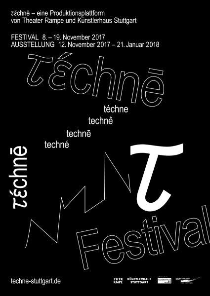 Techne_Festival_poster2